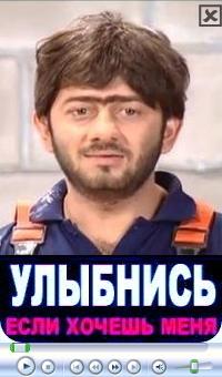 Прикольные авы для Вконтакте...