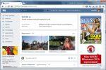 Вк старая страница – Как найти свою старую страницу 🚩 как найти старые фото в вконтакте 🚩 Поисковая оптимизация