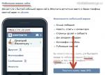Как зайти на свою страничку в контакте – Регистрация и вход на свою страницу в Контакте — что делать если войти в ВК не получается