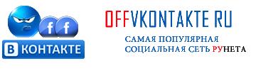 offvkontakte.ru