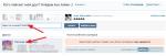Найти лайки пользователя вконтакте – Как посмотреть, кому ставит лайки человек ВКонтакте: инструкция