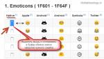 Вк смайлы в статус коды – Коды смайлов ВКонтакте | 👍 Все смайлы тут! 👍