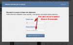 Как найти вк найти своего фейка – Как найти своего фейка Вконтакте?