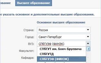 Страница контакт главная – Вконтакте Моя страница. Вк вход