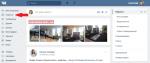 Актуальные фотографии – Как посмотреть актуальные фотографии в ВКонтакте