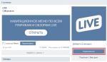 Как подписаться на друга в вк – Как подписаться на человека или группу ВКонтакте?