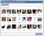 Как в вк добавить подписчиков – Как накрутить подписчиков «Вконтакте» 🚩 как быстро накрутить подписчиков вконтакте 🚩 Компьютеры и ПО 🚩 Другое