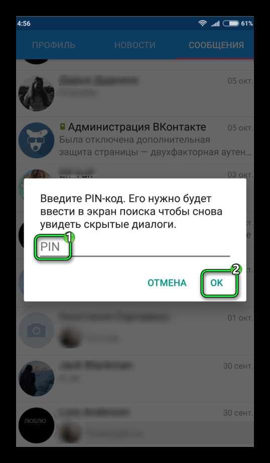 Яндекс игровые аппараты