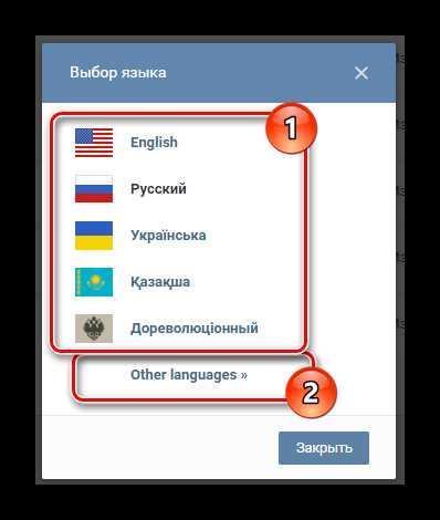 Как перевести на русский вк [PUNIQRANDLINE-(au-dating-names.txt) 25