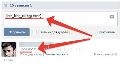 Как создать ссылку для приглашения в беседу Вконтакте? - Вместе ... | 215x412