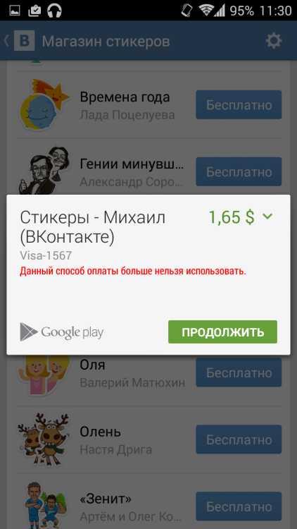 7705356f08c Лучшие приложения для вк андроид – Лучшие клиенты ВКонтакте для ...
