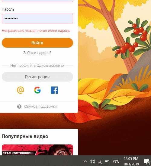 Тор браузер не помогает hyrda вход браузер тор в россии запрет попасть на гидру